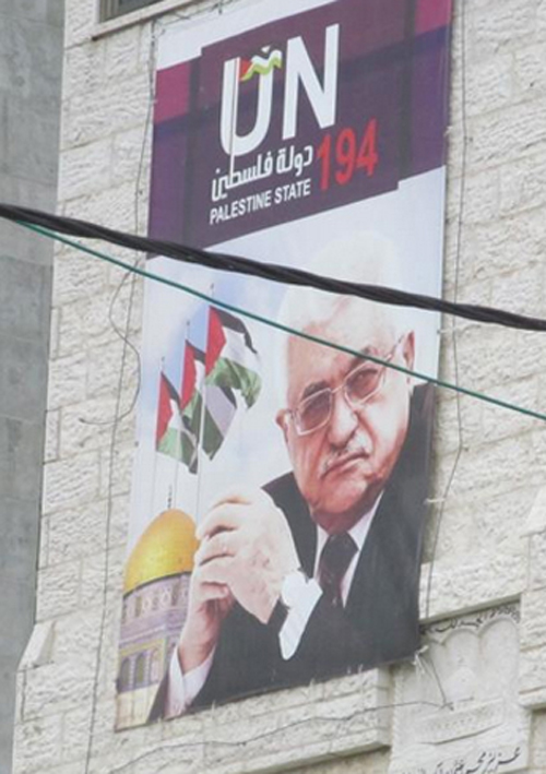 Banner of Abbas and UN Vote500.jpg