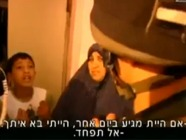 Palestinian_Boy_Arrested_Channel2_186x140.jpg