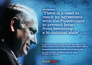 bibi_quote_may2013-186x131.jpg